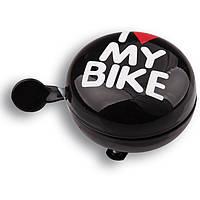 Звонок Динг-Донг Green Cycle GCB-1058S I love my bike диаметр 80мм черный