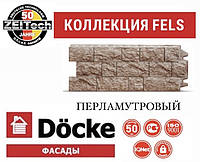 ОПТ - Фасадна панель DOCKE FELS Скеля Перламутровий (0,45 м2), фото 1