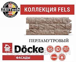 ОПТ - Фасадна панель DOCKE FELS Скеля Перламутровий (0,45 м2)