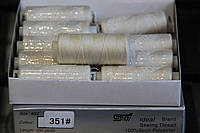 Нитки швейные «Идеал» №351 10шт