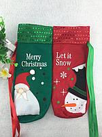 Оригинальный Чехол мешок для бутылки новый год дед Мороз