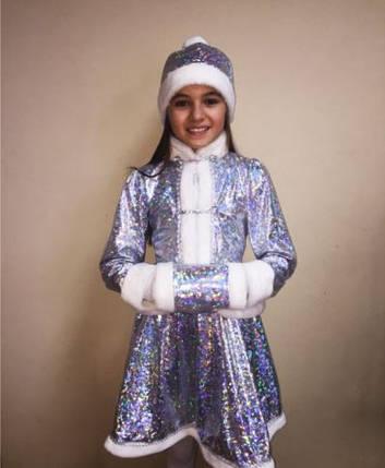 """Детский карнавальный костюм """"снегурочка хрустальная"""", фото 2"""