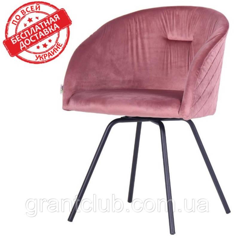 Крісло поворотне Sacramento велюр рожевий антик AMF (безкоштовна адресна доставка)