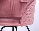 Крісло поворотне Sacramento велюр рожевий антик AMF (безкоштовна адресна доставка), фото 7