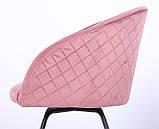 Кресло поворотное Sacramento велюр розовый антик AMF (бесплатная адресная доставка), фото 9