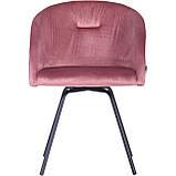 Крісло поворотне Sacramento велюр рожевий антик AMF (безкоштовна адресна доставка), фото 2