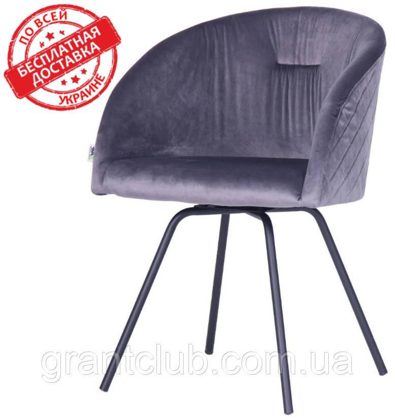 Крісло поворотне Sacramento сірий велюр AMF (безкоштовна адресна доставка)