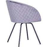 Кресло поворотное Sacramento серый велюр AMF (бесплатная адресная доставка), фото 4