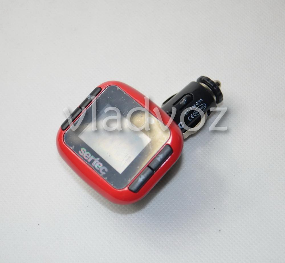 FM модулятор универсальный, трансмиттер 211 sertec красный