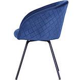 Кресло поворотное Sacramento темно-синий велюр AMF (бесплатная адресная доставка), фото 3