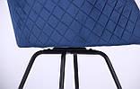 Кресло поворотное Sacramento темно-синий велюр AMF (бесплатная адресная доставка), фото 8