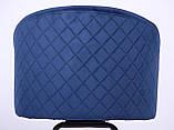 Кресло поворотное Sacramento темно-синий велюр AMF (бесплатная адресная доставка), фото 9