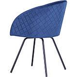 Кресло поворотное Sacramento темно-синий велюр AMF (бесплатная адресная доставка), фото 4