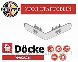ОПТ - DOCKE Стартовий кут, кутовий профіль фасадної панелі