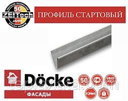 ОПТ - Сайдинг DOCKE Стартовий металевий профіль, 2 метра