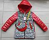 Курточка на дівчинку 122-134
