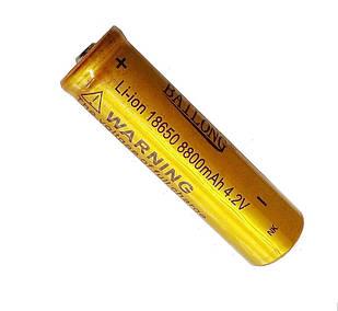 Акумулятор Li-Ion Bailong 18650 8800 mAh 4.2 V Gold