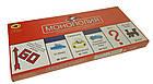 Игра настольная Монополия 338, фото 3