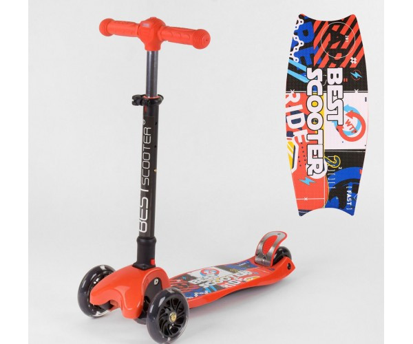 Самокат триколісний Best Scooter 49886, червоний