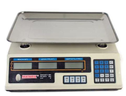 Весы торговые MATARIX MX-410 на 50 кг