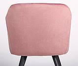 Крісло LYNETTE велюр рожевий AMF (безкоштовна адресна доставка), фото 9