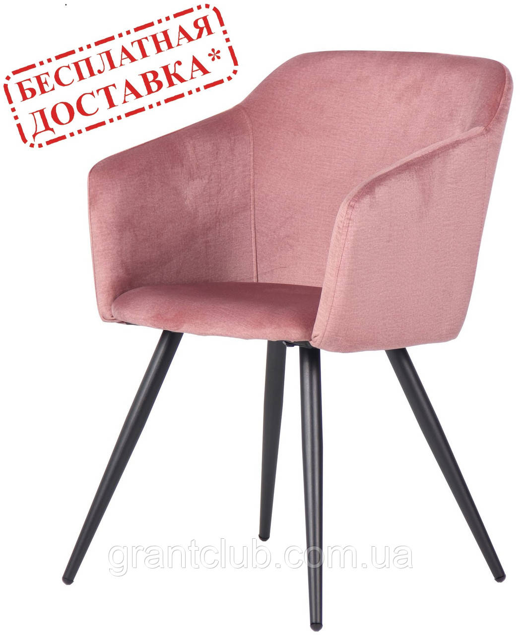 Кресло LYNETTE велюр розовый AMF (бесплатная адресная доставка)