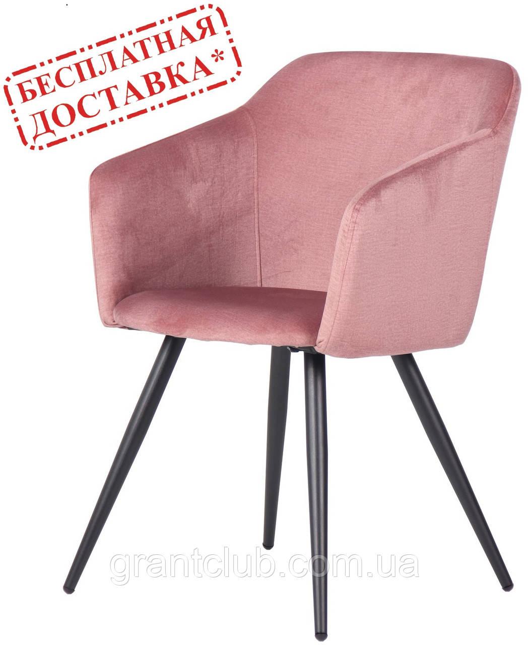 Крісло LYNETTE велюр рожевий AMF (безкоштовна адресна доставка)