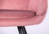 Стул обеденный Mary велюр розовый AMF (бесплатная адресная доставка), фото 7