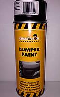 CHAMALEON Bumper paint Краска аэрозольная для бамперов, пластиков. черная