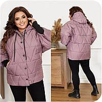 Женская демисезонная куртка от 48 до 66 размера