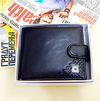 Мужской кошелек из комбинации натуральной и искусственной кожи