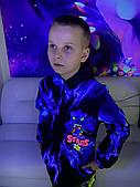Дитяча світиться вітровка унісекс Brawl Stars Перевертень (Бравл Старс Леон Перевертень) +маска в подарунок