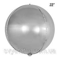 """Фольгований куля сфера 3D срібло 22"""" Китай"""