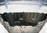 Защита картера двигателя (МКПП) Audi A4 (B6) 2000-, фото 5