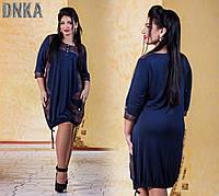 Платье Турция 3126 (ГЛ)