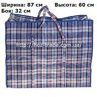 51209a7fd36a Баулы сумки для переезда в Украине. Сравнить цены, купить ...