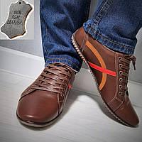 Кожаные туфли спортивные мужские. Городские кроссовки, мокасины, слипоны, эспадрильи, топсайдеры
