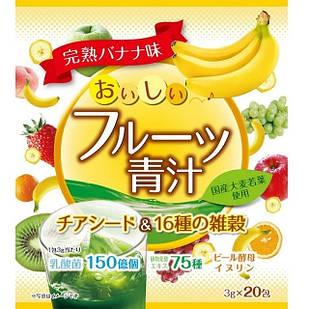 Yuwa Аодзиру Смачний фруктовий зелений сік з насінням чіа і 16 видами зерен, 20 стіків