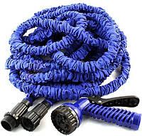 Садовый шланг для полива Xhose 52,5 м с распылителем blue