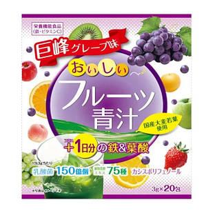 Yuwa Аодзиру Смачний фруктовий зелений сік з залізом і фолієвою кислотою, 20 стіків