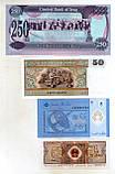 Набор банкнот стран Азии - 4 шт. состояние UNS №3, фото 2