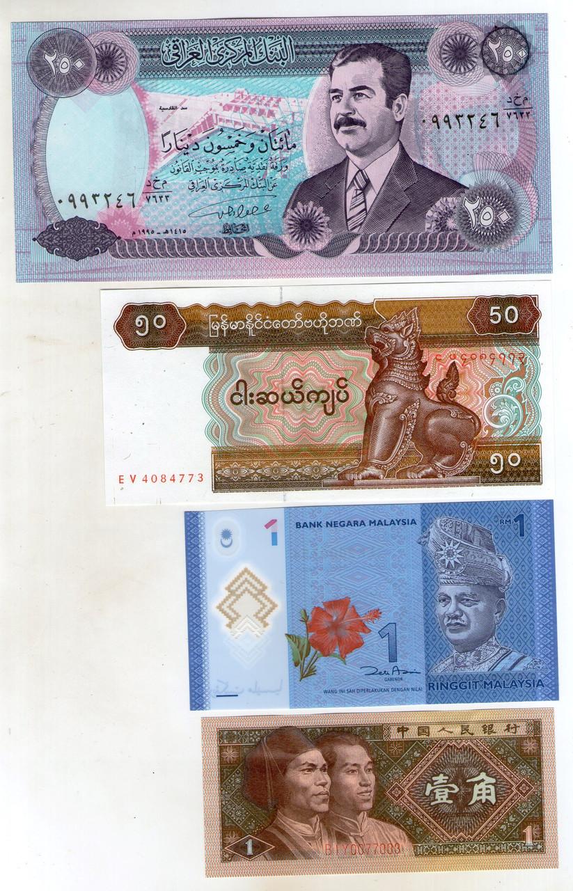 Набор банкнот стран Азии - 4 шт. состояние UNS №3