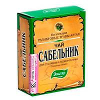 Эвалар «Сабельник для суставов» Чай в пачке 50 г