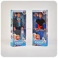 Куклы «Холодное сердце» - Ханс и Кристофф