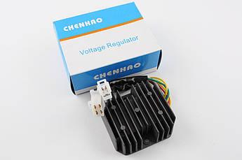 Реле зарядки на Китайский Скутер 4Т 4-х тактный (Gy6) 125/150 (7 проводов 4+3) CHENHAO