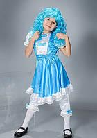Карнавальный костюм на девочку Мальвина