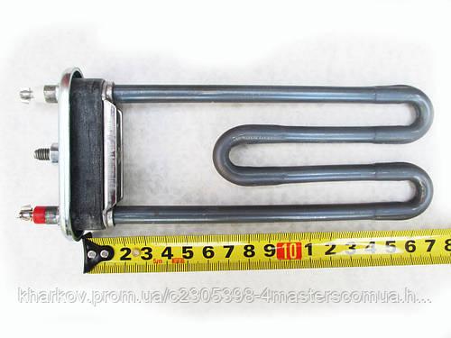 Тен для стиральной машины LG 1900 w