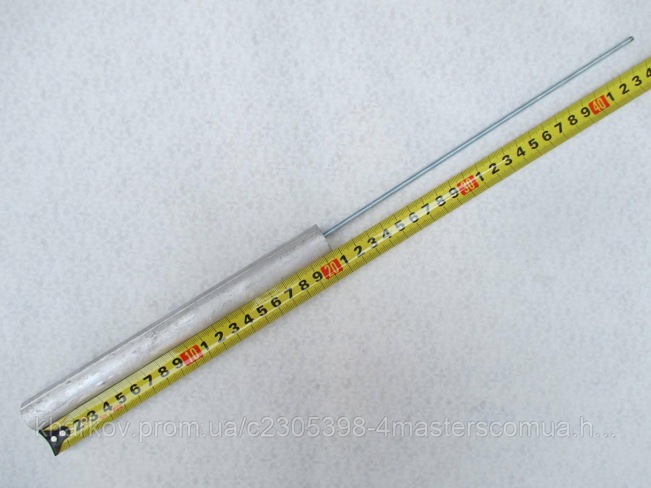 Магниевый анод  М4/ D-20/L-200