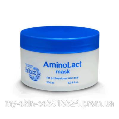 Маска для обличчя Brilace з молочними протеїнами AminoLact mask 250 ml