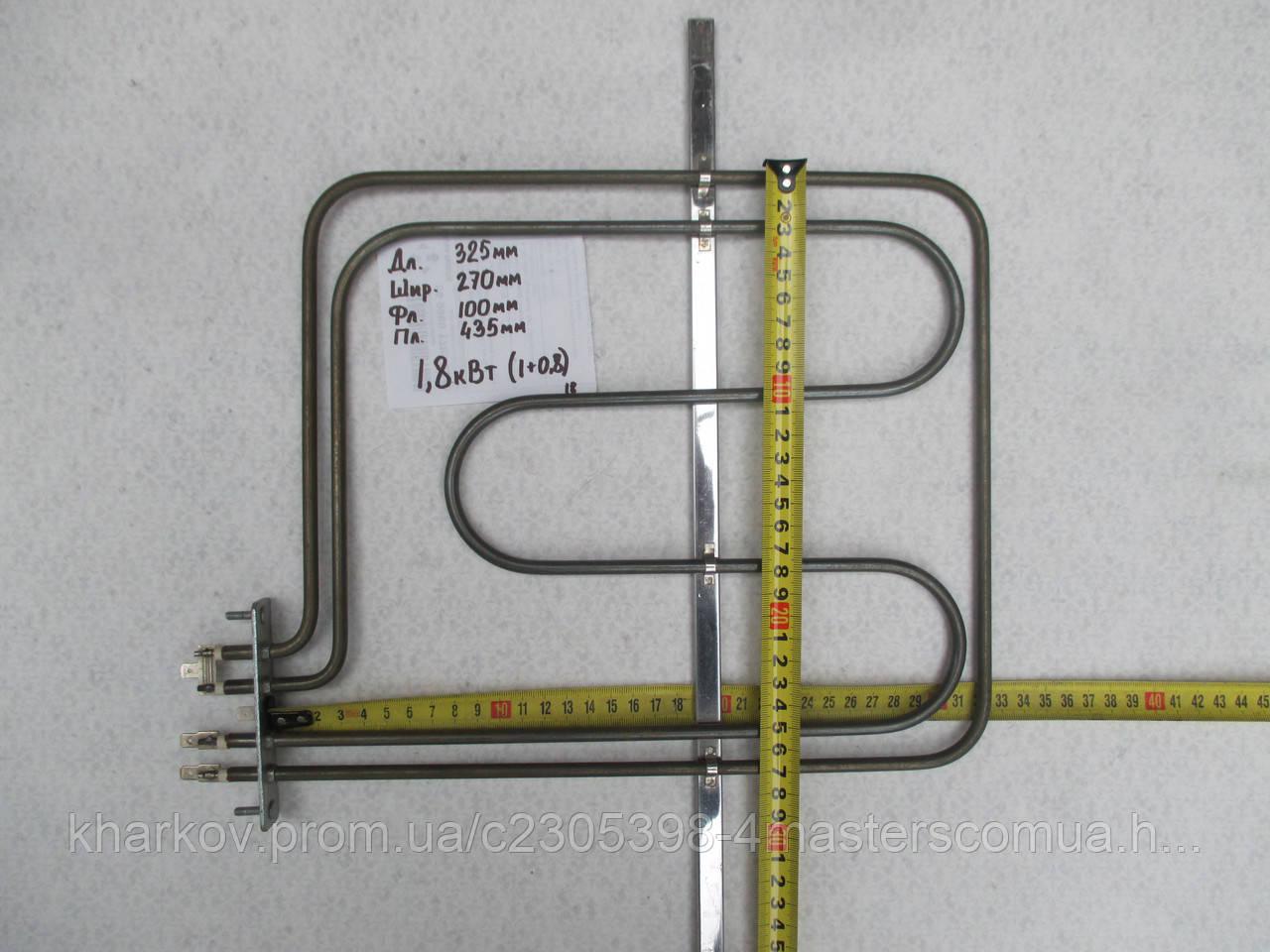 Тэн для духовки 1800 Вт 325x270 мм